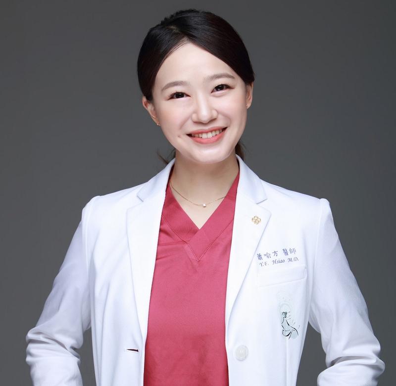 蕭喻方 醫師